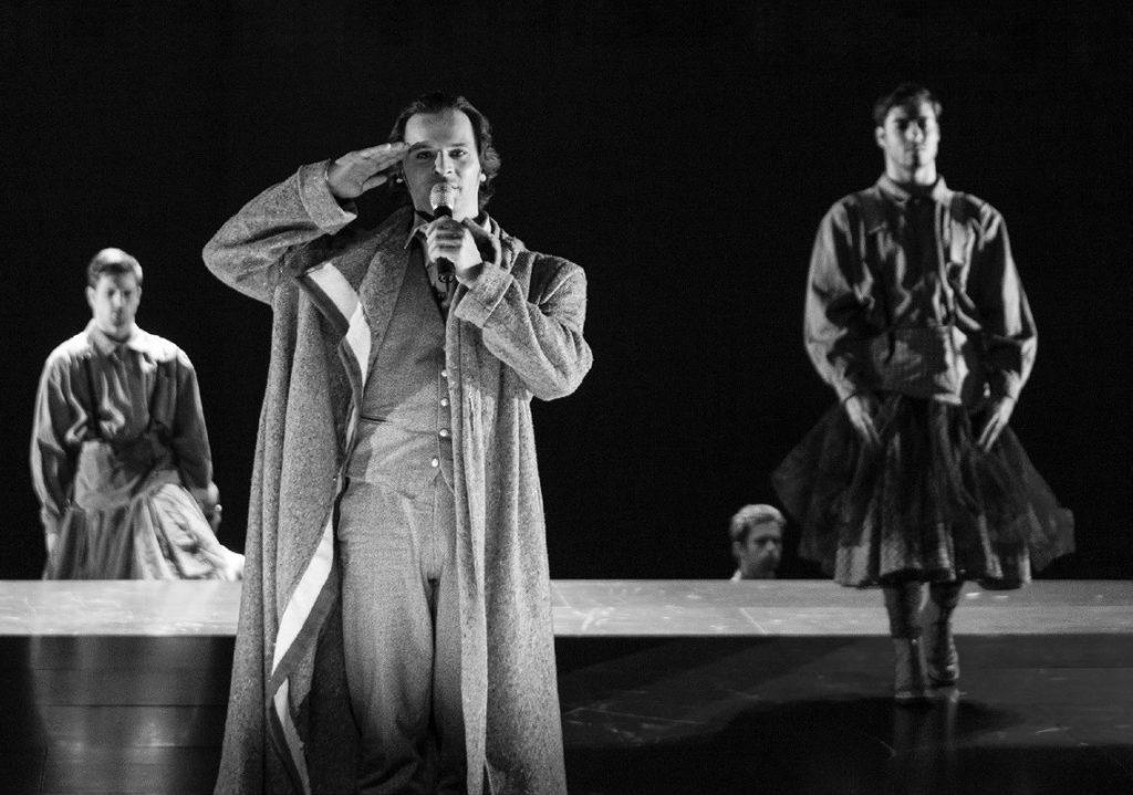 Crítica da peça al mada nada, de Ricardo Pais, com base em textos de Almada Negreiros, reposta no Teatro Nacional de São João no passado dia 7 de Julho de 2017   INTRO
